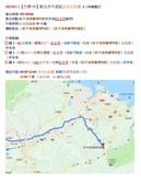 【行樂】since 2014.5:20191010行樂65五分山步道.jpg