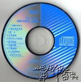 璀璨東瀛-鄧麗君:鄧麗君 酒醉的探戈 東芝版 CD.jpg