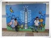 捷運,動物園-初體驗:動物園 012.jpg