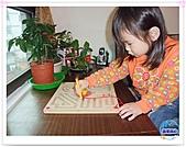 運筆練習&戰鬥陀螺:運筆練習 004.jpg