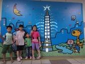 捷運,動物園-初體驗:468537_n.jpg