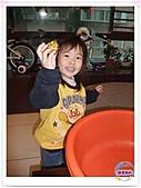 運筆練習&戰鬥陀螺:運筆練習 131.jpg