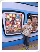 捷運,動物園-初體驗:動物園 010.jpg