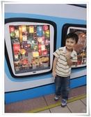 捷運,動物園-初體驗:動物園 011.jpg