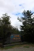 梨山->福壽山農場:IMG_0488.jpg