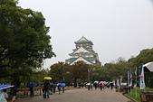 10.25 雨霧行的大阪城公園.四天王寺.OSAKA Marathon EXPO.通天閣:IMG_1687.jpg