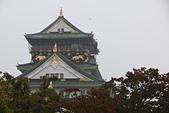 10.25 雨霧行的大阪城公園.四天王寺.OSAKA Marathon EXPO.通天閣:IMG_1690.jpg