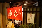 10.27-28 梅田夜景.大阪城最後一暼.住吉大社:IMG_2402.jpg