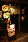 10.27-28 梅田夜景.大阪城最後一暼.住吉大社:IMG_2399.jpg