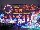2011苗粟燈會:CIMG0051.JPG