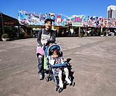 2010 六福村:早上太陽很大的~
