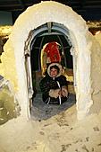 2011 南北極地博覽會:愛斯基摩人的屋子比較沒有風~~