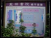 2009-0626 南投二日之ㄧ:IMGP3961.jpg