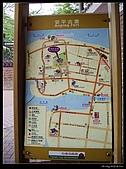 2009-0528 台南:IMGP2791.jpg