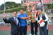 103.10.30第23屆全校運動會:DSC_0171 (2).JPG