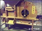 福爾摩莎:2013年8月蘭陽博物館隨拍__19.jpg