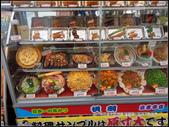 2017年八月日本京阪神旅遊:2017年日本京阪神遊-道頓堀 (13).jpg