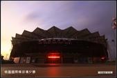 福爾摩莎:桃園國際棒球場夕景_01.jpg