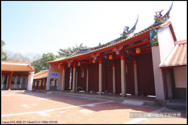 福爾摩莎:新竹孔廟_20.JPG