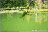 舊地重遊:垂映湖景隨拍_7.jpg