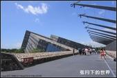 福爾摩莎:2013年8月蘭陽博物館隨拍_02.jpg