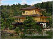 2017年八月日本京阪神旅遊:2017年日本京阪神遊-鹿苑寺(金閣寺) (1).jpg