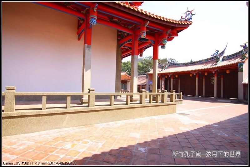 福爾摩莎:新竹孔廟_18.JPG