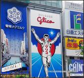 2017年八月日本京阪神旅遊:2017年日本京阪神遊-道頓堀 (15).jpg