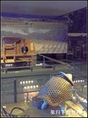 福爾摩莎:2013年8月蘭陽博物館隨拍__22.jpg