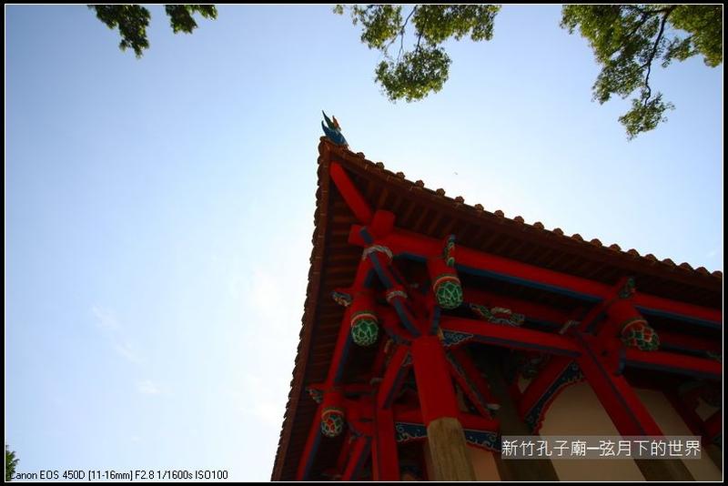 福爾摩莎:新竹孔廟_12.JPG