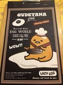 蛋黃哥餐廳 107.1.16:14.menu.jpg