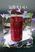 客家小館 107.1.14:1. 107.1.6草莓啤酒.jpg