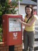 日本九州之行95.5.25-29:郵筒