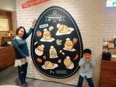 蛋黃哥餐廳 107.1.16:12.jpg