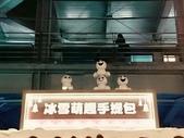 101冰雪奇緣嘉年華 106.12.21:4.很喜歡看板上面的雪寶.jpg