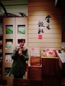 Fuji Flower Cafe 107.1.31:21.掌生穀粒.jpg