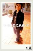 瞳畫【本店王牌--幻】:1931341410.jpg