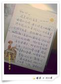 * 幻 & 晴 * love story:1026663114.jpg
