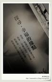 圖文攝影 -- by 幻:1061187041.jpg