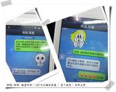 瞳畫  -  作品明信片  訂購熱銷中:1865358133.jpg