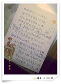 * 幻 & 晴 * love story:1026663115.jpg
