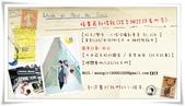 瞳畫【本店王牌--幻】:1931172807.jpg