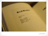 女同故事 / 環島預告【 傳遞幸福能量 】(請鎖定網誌消息):1842539492.jpg