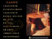 圖文攝影 -- by 幻:1061226550.jpg