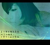瞳畫【本店王牌--幻】:1931305651.jpg