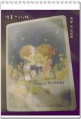 * 幻 & 晴 * love story:1026672711.jpg