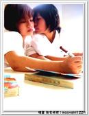 瞳畫作品集【拉子、女女、女同、蕾絲邊、LES 攝影】愛戀.無須區別:1270272002.jpg