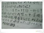 女同故事 / 環島預告【 傳遞幸福能量 】(請鎖定網誌消息):1842539494.jpg
