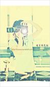 瞳畫【本店王牌--幻】:1931266645.jpg