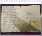 * 幻 & 晴 * love story:1026672712.jpg